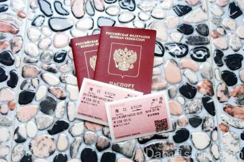 переезд в иркутск на пмж в 2018